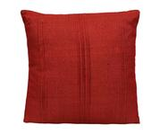 Handloom Silk Square Cushion Cover with Filler