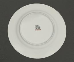 Uttama Side Plates (Set of 2)