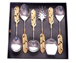 Carved Feather Serving Spoons (Set of 6)