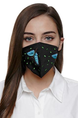 Dragonfly Embroidered Mask (Single Pc)