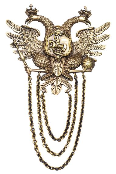 Antique Phoenix Brooch